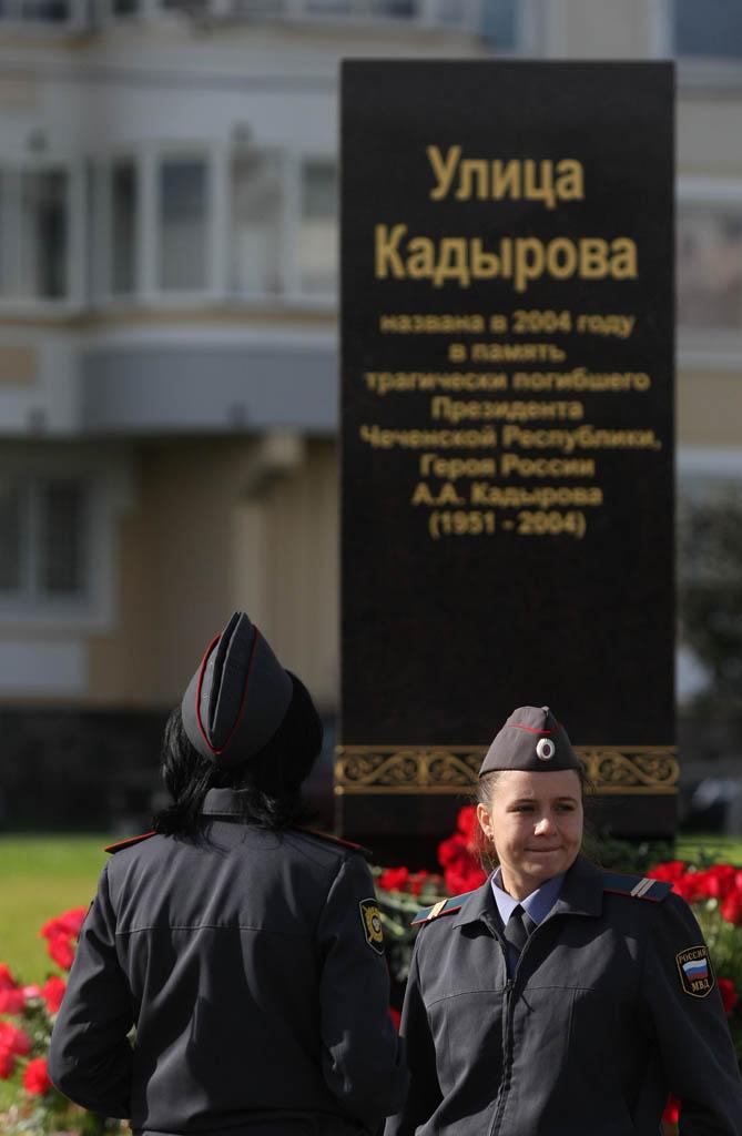 В Варшаве парк около посольства РФ переименовали в честь Надежды Савченко - Цензор.НЕТ 1579