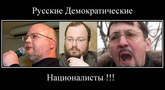 rus_naz