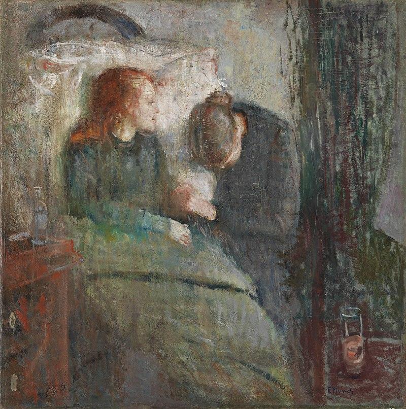 Больной ребенок 1885 – 1886 годы