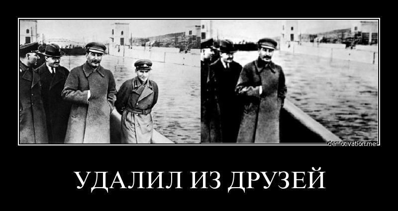 Грызлов исключен из Совбеза РФ, чтобы сосредоточиться на украинском направлении, - Путин - Цензор.НЕТ 4059