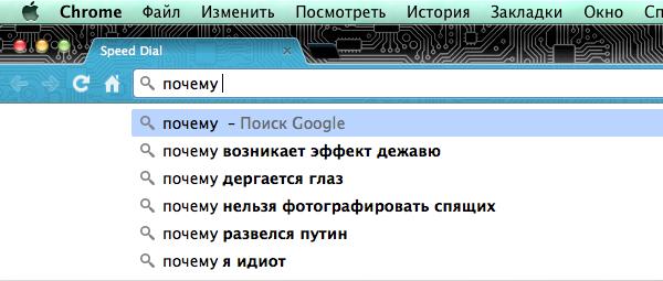Снимок экрана 2014-01-17 в 15.13.24