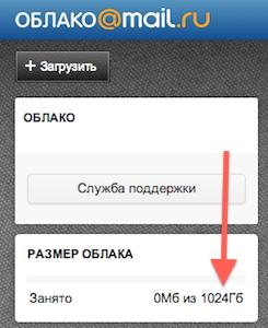 Снимок экрана 2014-05-06 в 17.13.08