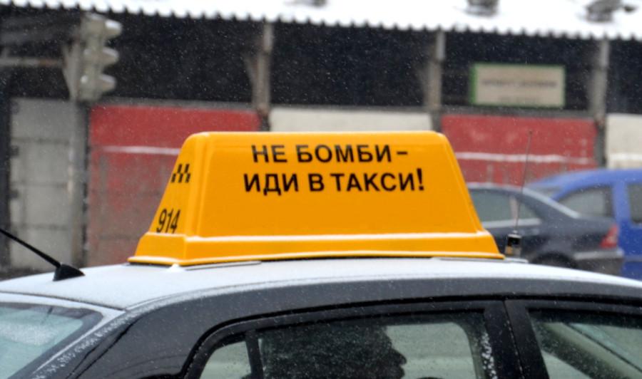 201204131031_taksi4