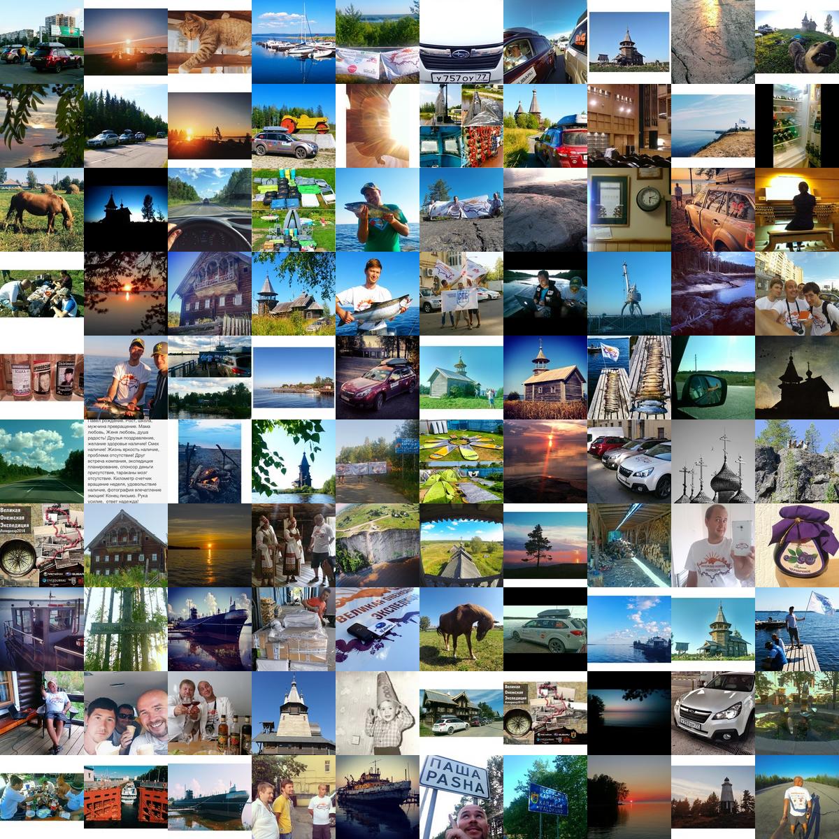 screenshot-test1_ru_2014-08-11_22-01-10