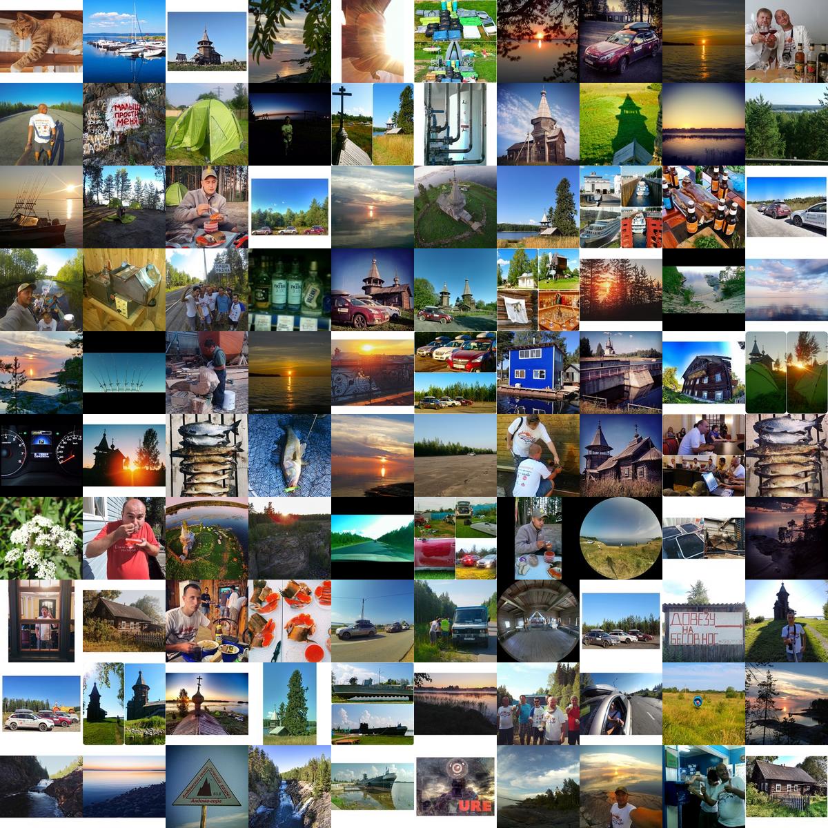 screenshot-test1_ru_2014-08-11_22-03-10