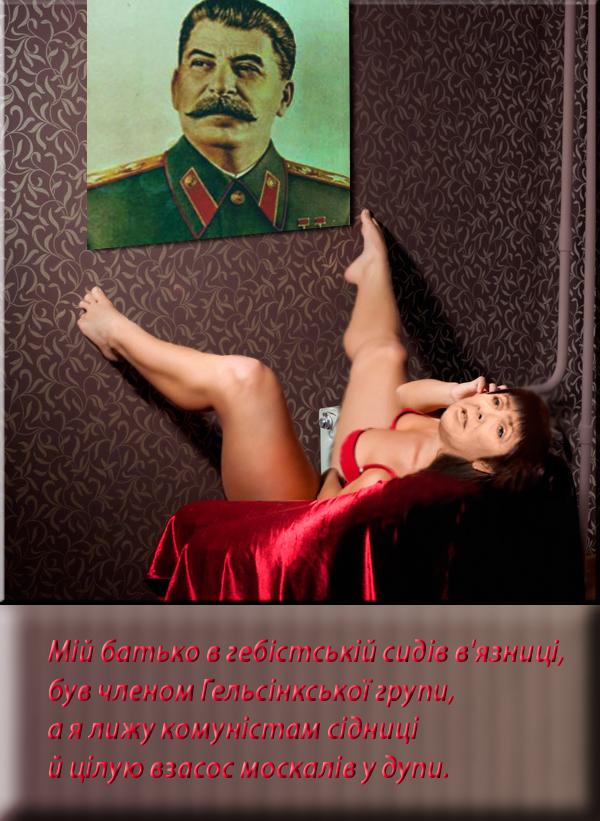 Мирося_на_Путена-3