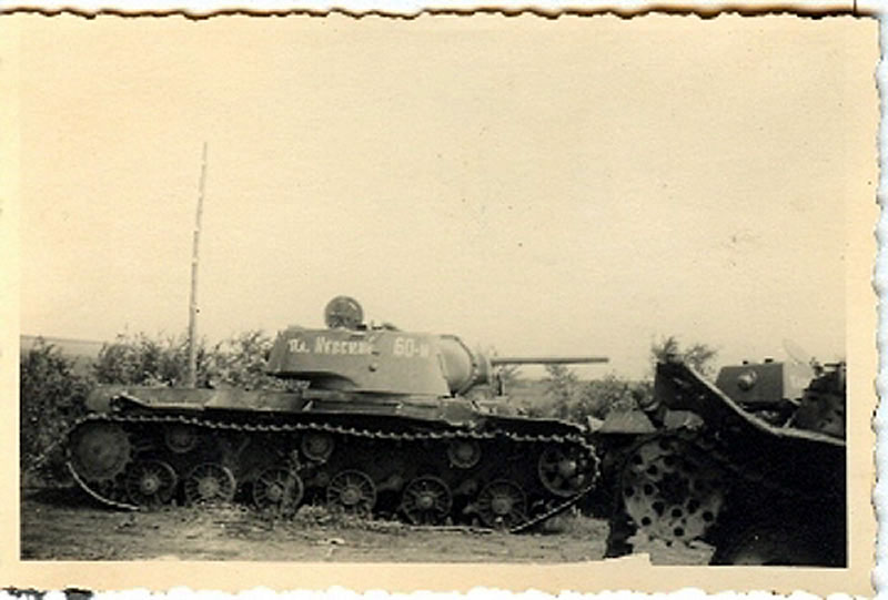 Танк КВ-1 60-Н 'Ал.Невский' 262-го танкового полка прорыва под Белгородом, июль1943