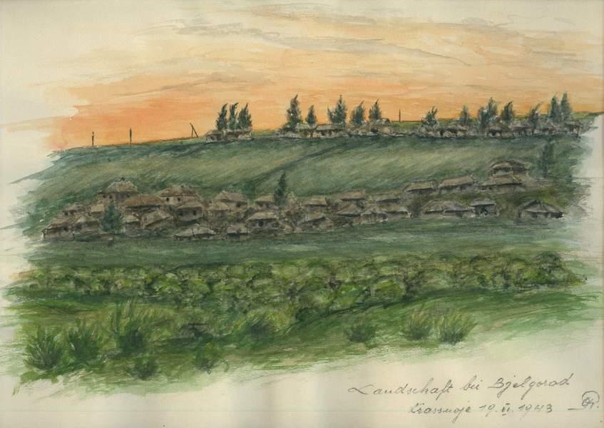 село Красное под Белгородом. 19 июня 1943 г