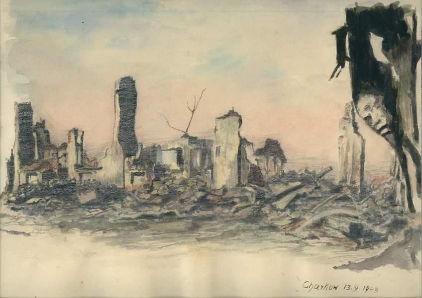 Харьков, 13 апреля 1943 г