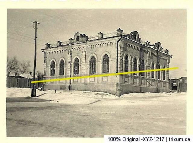 Белгород, зима 1941-1942 года. Синагога