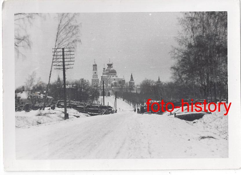 Истра - Новый Иерусалим, 1941 год