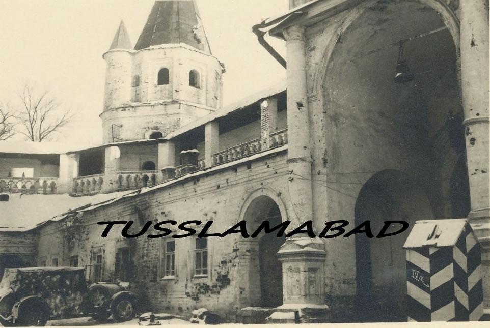 Истра, Воскресенский Новоиерусалимский монастырь, 1941