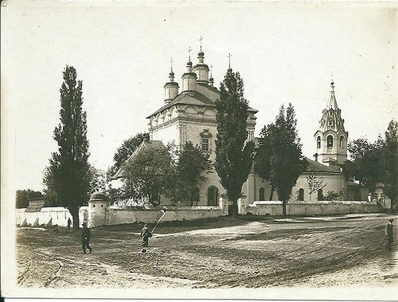 Ukraine Bjelgorod 1.WK - 1918