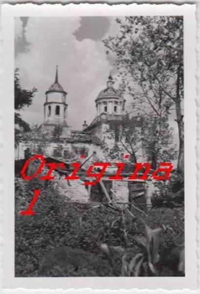 Белгород. Смоленский собор 1942-1943