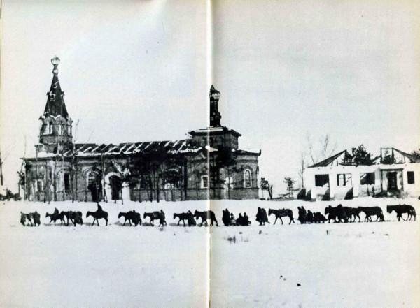 Храм в районе Северского Донца, итальянцы, конец января 1943