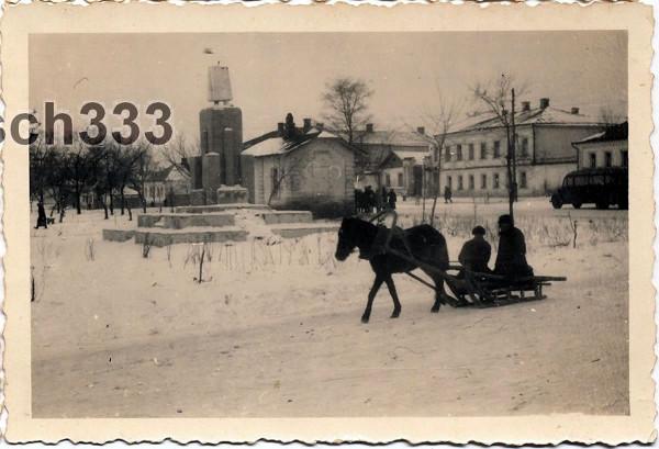 Памятник Сталину в Белгороде - Bjelgorod, 1941-1942