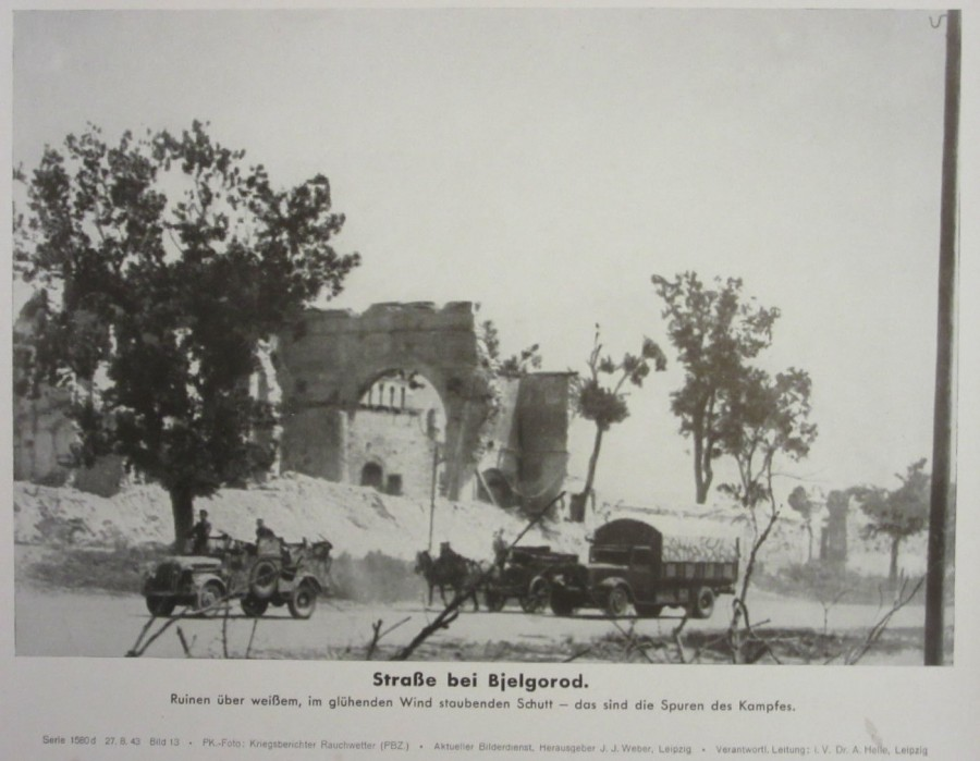 Знаменская церковь мужского монастыря, Белгород, лето 1943 - Bjelgorod