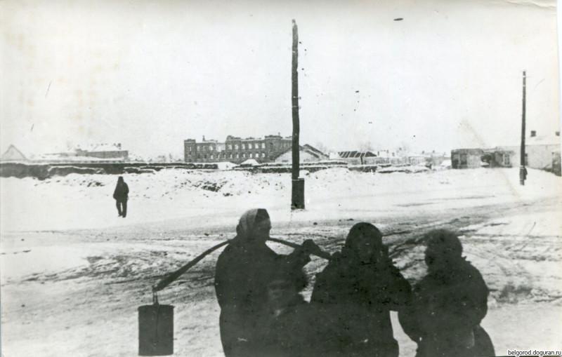 Белгород после освобождения. Фото из коллекции А.Н.Крупенкова