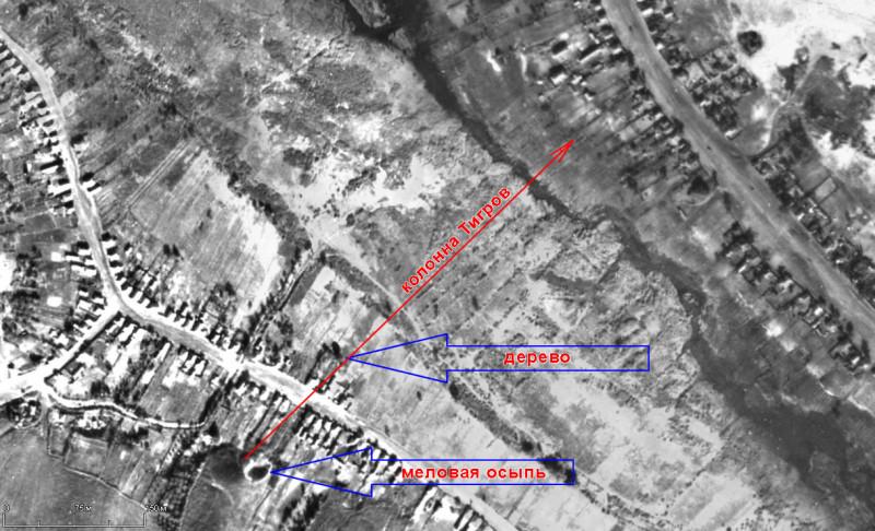 Пушкарное и Михайловка в Белгороде. Аэрофотосъёмка Люфтваффе 25.09.1941