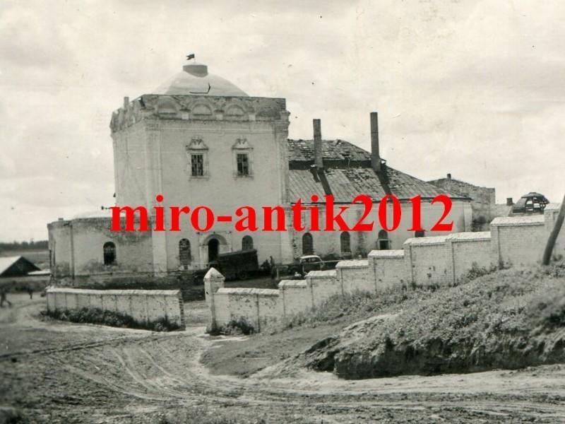Успенско-Николаевский собор Белгорода в 1942