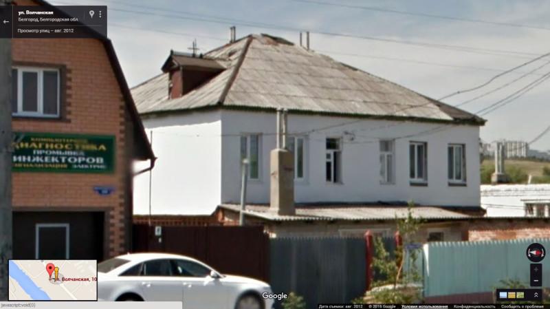 Белгород, ул.Волчанская, д.104 - чердак