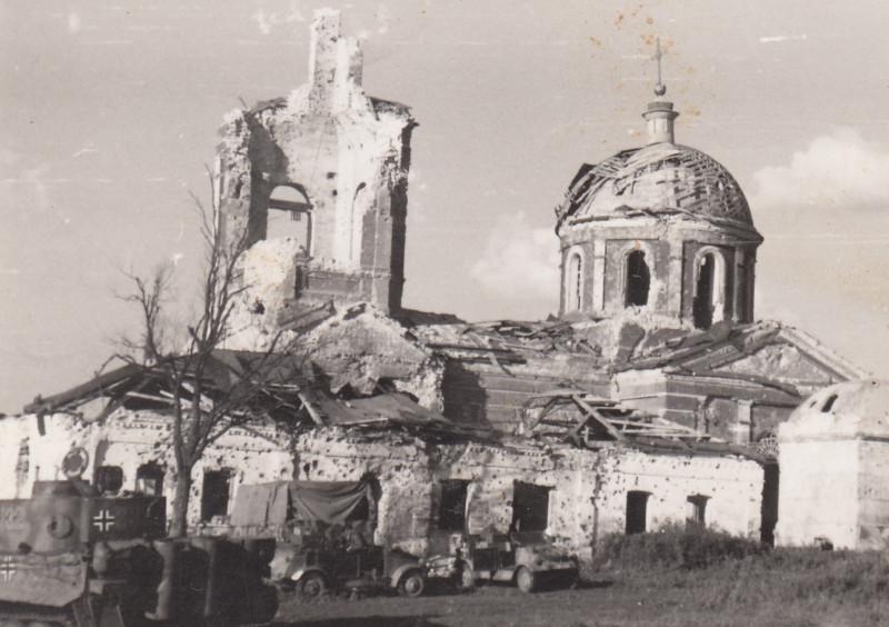 Николаевская церковь в селе Разумном 6 июля 1943 г