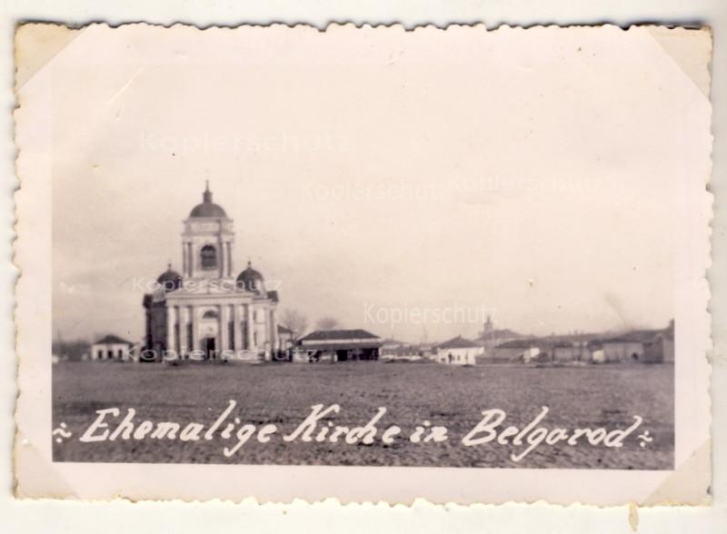 Ehemalige Kirche in Belgorod