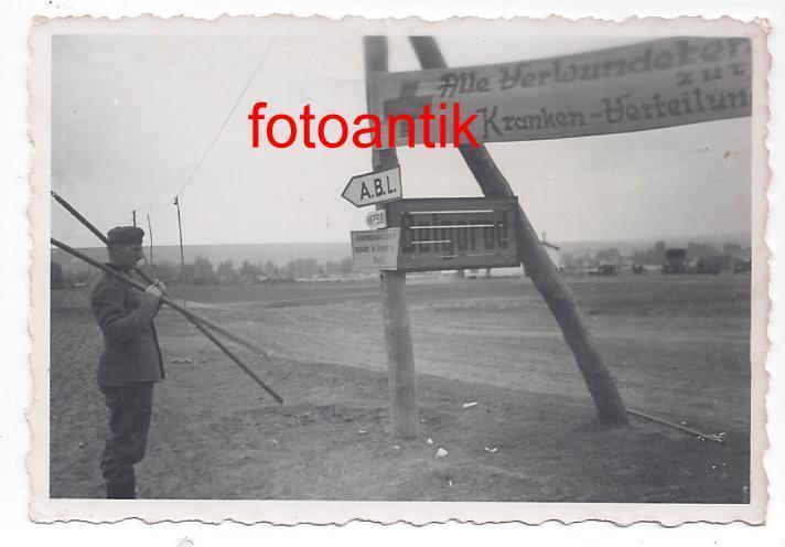 Остановка Завод Энергомаш в Белгороде 1942 года