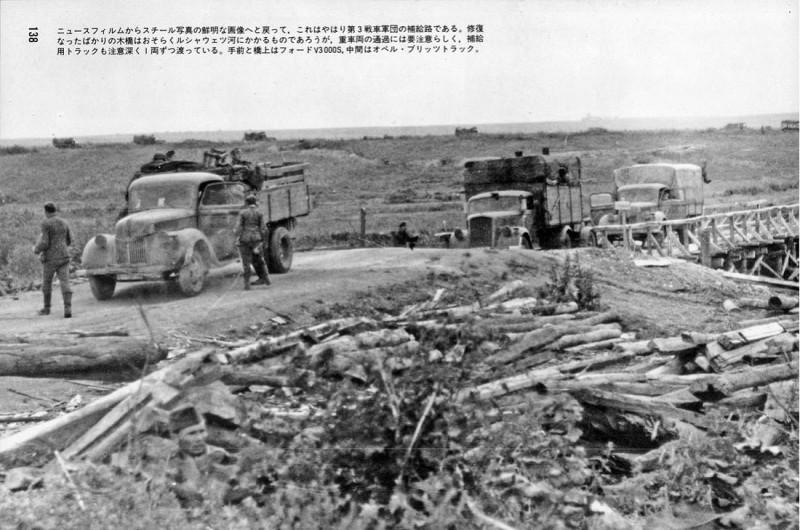 село Ястребово Белгородского района. The Tank Magazine 1984-10 - Operation Zitadelle Battle Of Kursk - p138