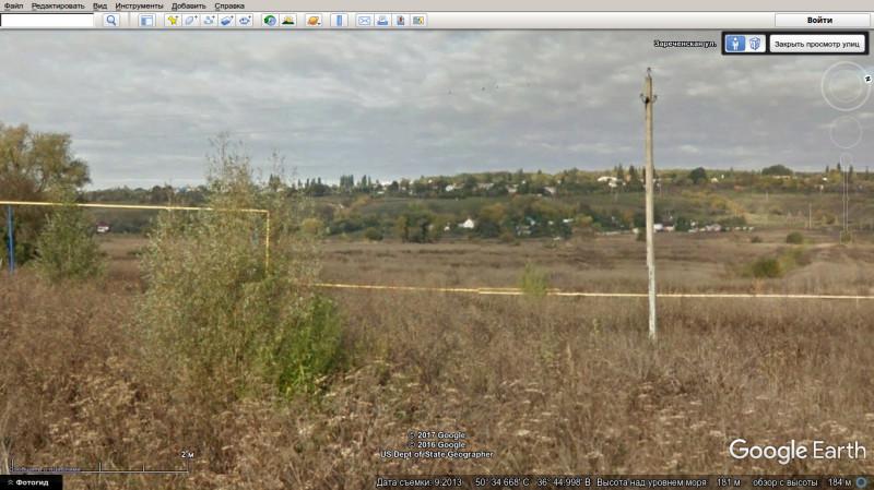 Вид на Беловское из-за реки Разумной, сентябрь 2013