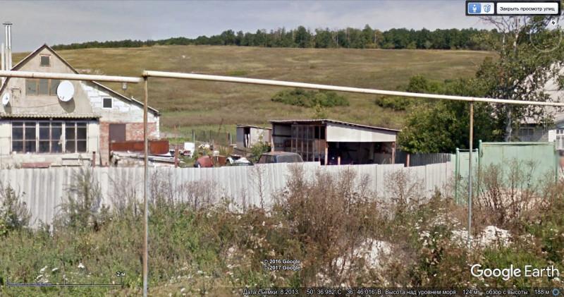 село Севрюково Белгородского района, сентябрь 2013