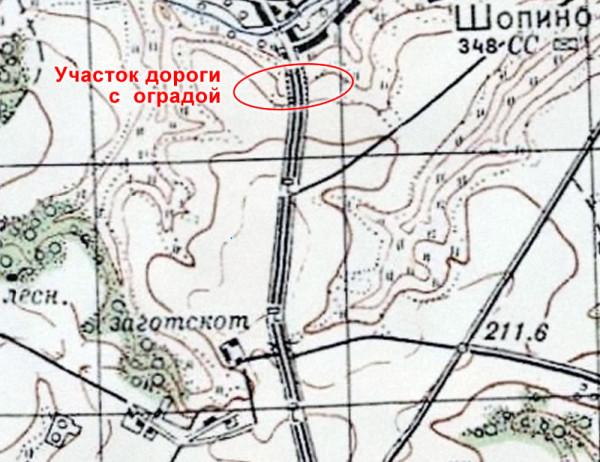 Карта РККА М-37(А) 1941 Шопино Дорога с оградой