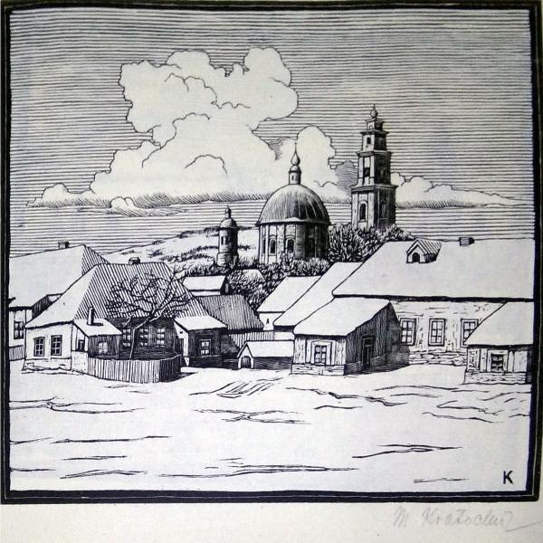 Pro prislusniky skupiny Belgorodskych vyryl tyto ctyri drevoryty  M.Kratochvyl. Zhotoveno  180 vytisku, z nichz tento ma cislo 33-3.jpg
