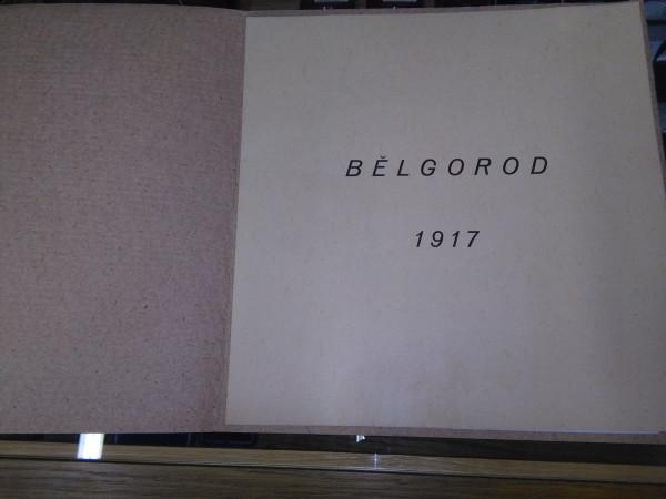 4 antique prints Art, BELGOROD, RUSSIA, 1917 , Limited edition no.33 from 180 2 - Pro prislusniky skupiny Belgorodskych vyryl tyto ctyri drevoryty  M…