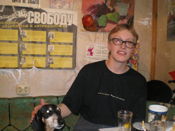 Оля Невская после освобождения и пёсик Виля - сентябрь 2008