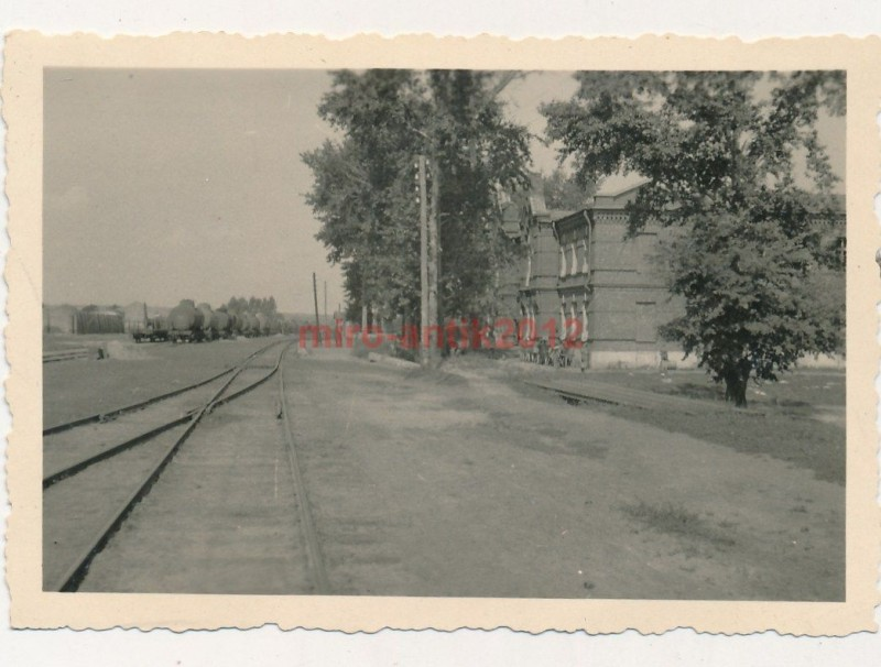 Сумской вокзал в Белгороде, 1942 год - Unterkunft in Bjelgorod. Ehemal russ. Eisenbahn-Lazarett