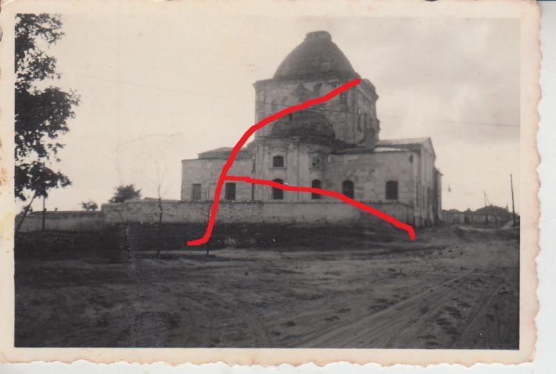 Покровская церковь Белгоррода, осень 1941 года
