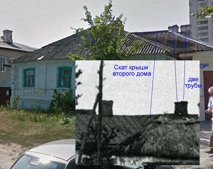 особенности крыши.jpg