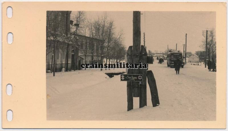 Экскурсия 1-й Санитарной роты 79-й Пехотной дивизии Вермахта на белгородский пивзавод зимой 1941 г