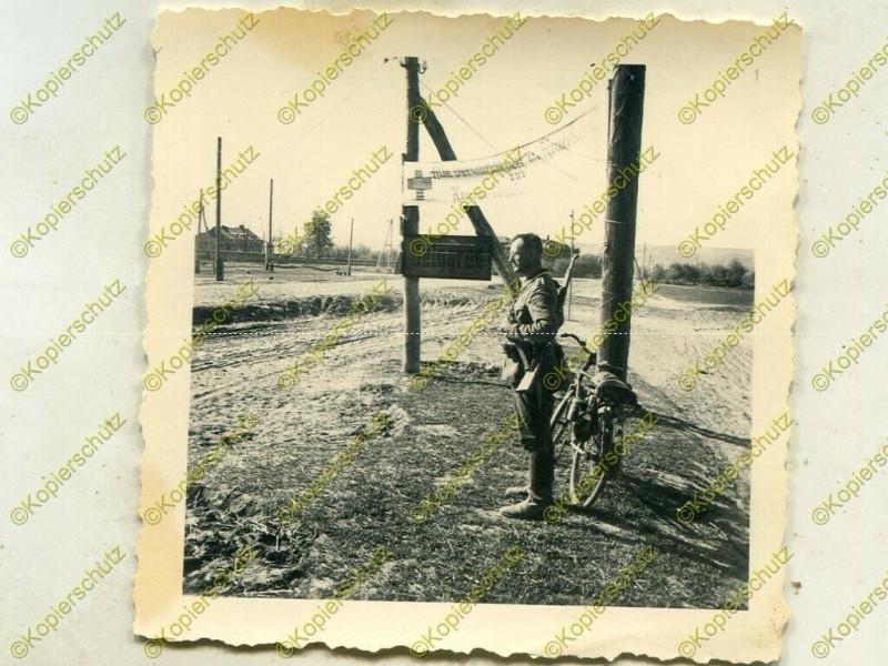 Ещё один снимок остановки Завод Энергомаш в Белгороде, май 1942