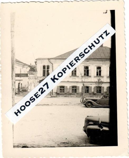 Дом N 64 по улице Буденого в Белгороде, 1941-42