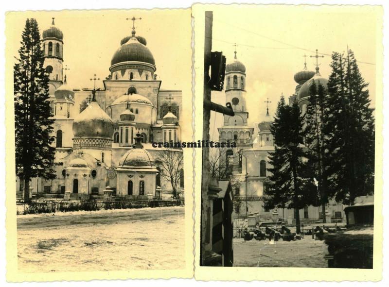 Истра, Новоиерусалимский монастырь, 1941