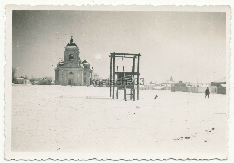 Виселица на Базарной площади в Белгороде, 1941-1942