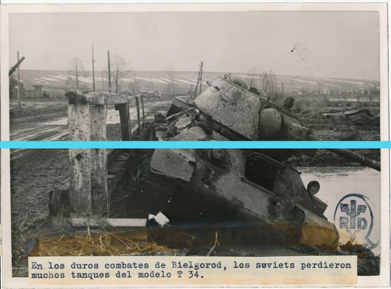 Белгород, март-апрель 1943 - рынок Спутник