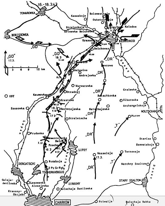 Наступление на Белгород 18 марта 1943 года (by Patrick Agte)