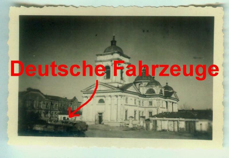 Очередной вид Преображенского собора в Белгороде, 1942