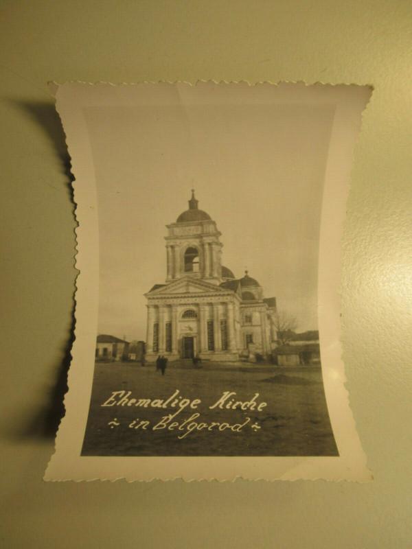1941 altes Foto Ehemalige Kirche Belgorod Бе́лгород Rußland