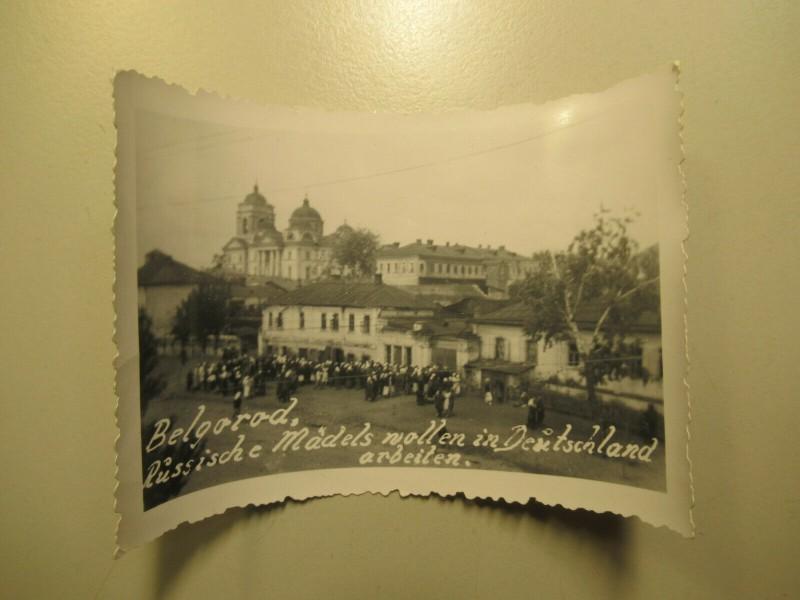 1941 altes Foto Arbeitsvermittlung n Deutschland Belgorod Бе́лгород Rußland