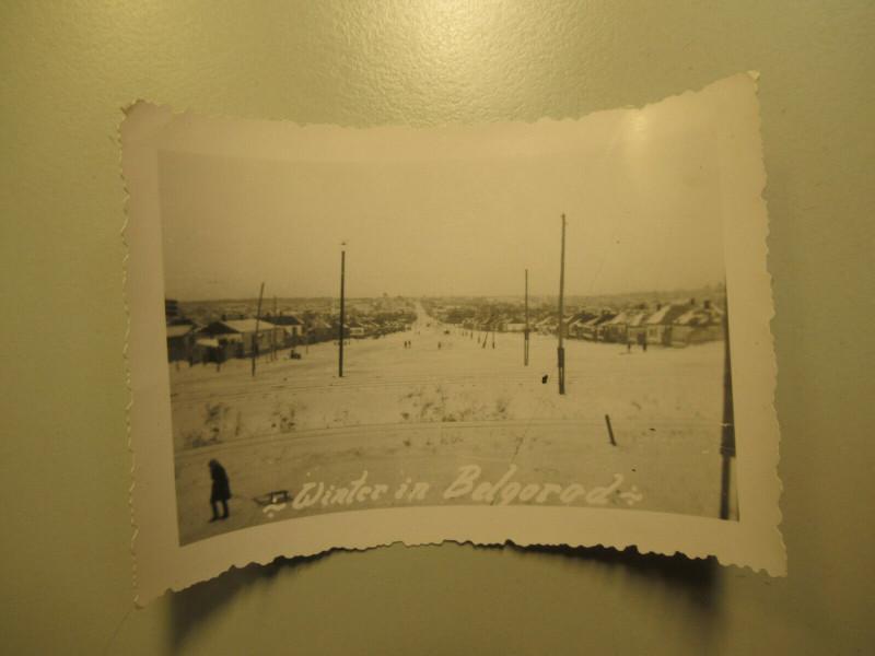 1941 altes Foto Winter in Belgorod Бе́лгород Rußland Russia