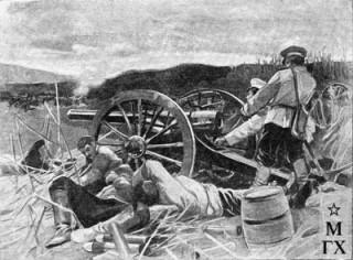 Приморские партизаны. Русские солдатики убитые лежат...